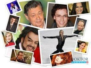 http://www.doktorisrael.ru/wp-content/uploads/2013/06/Stars.jpg