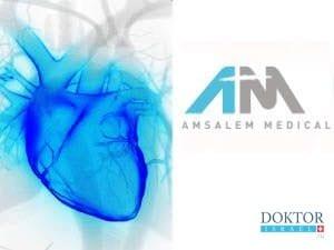 Цены на кардиологическое лечение в Израиле