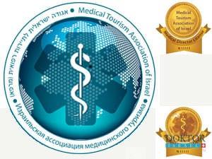 10 предостережений Израильской ассоциации медицинского туризма (IMTA)