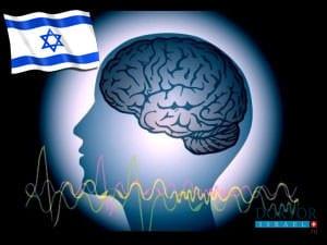 Цены на электроэнцефалографию в Израиле