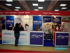 Медицинский центр Unimed принял участие в выставке медицинского туризма в Москве