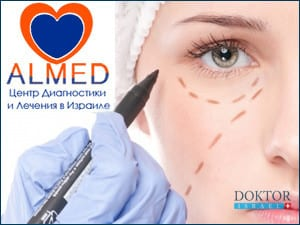 plastic-surgery-almed