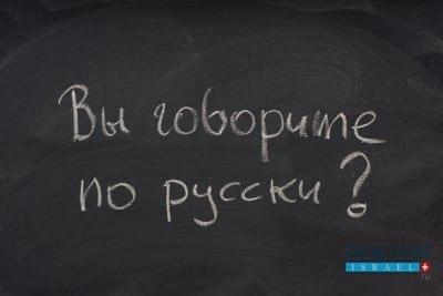 Govorite po russki?
