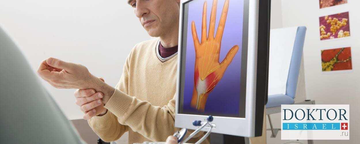 Хирургическое лечение заболеваний и травм стопы и кисти