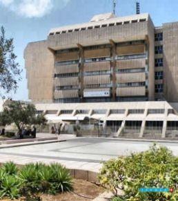 Клиника Кармель в Израиле