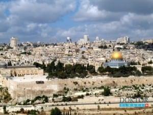 Лечение в Израиле - Иерусалим