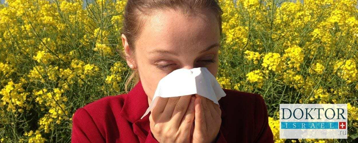 Цены на диагностику аллергии в Израиле