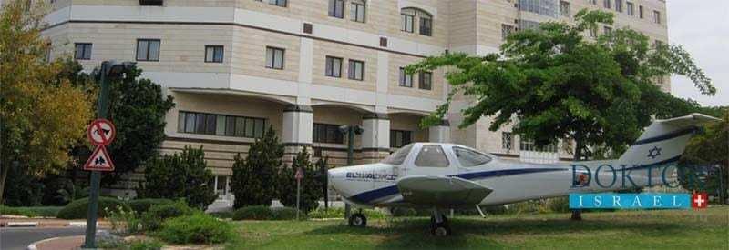 Клиника Ихцака Рабина Израиль