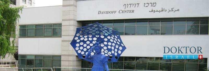Здание Давидов центр