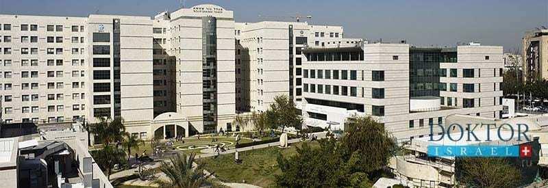 Здание больницы Бейлинсон