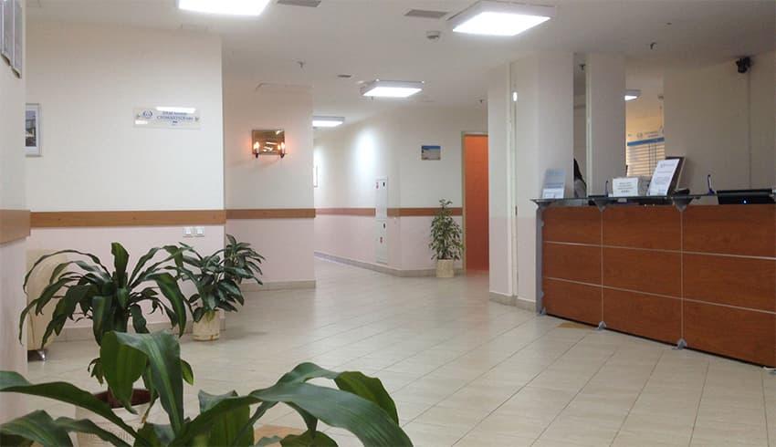 Регистратура больницы Рамбам