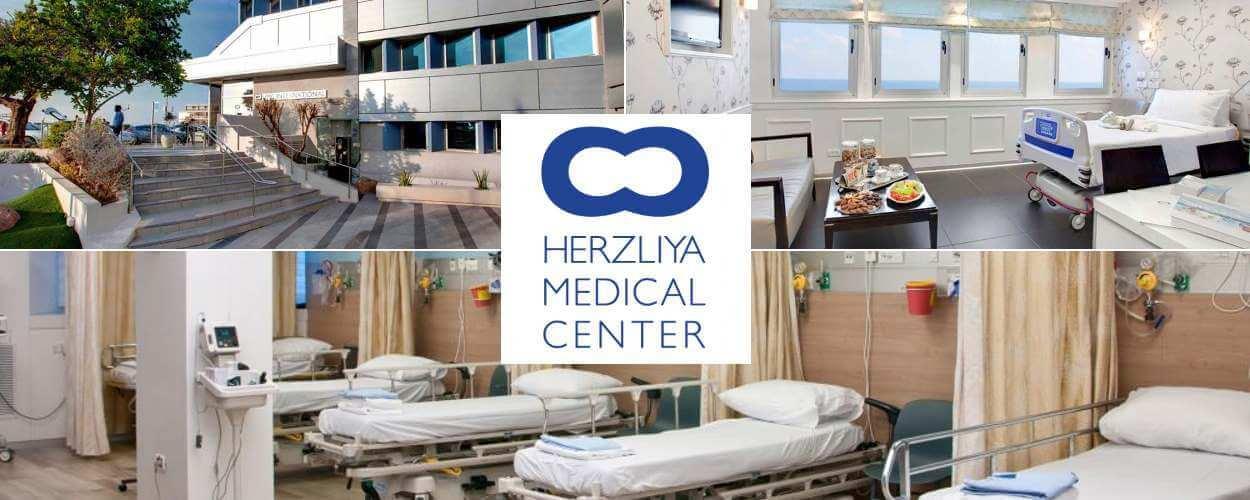 """Базовое обследование для мужчин от клиники """"Герцлия Медикал Центр"""""""
