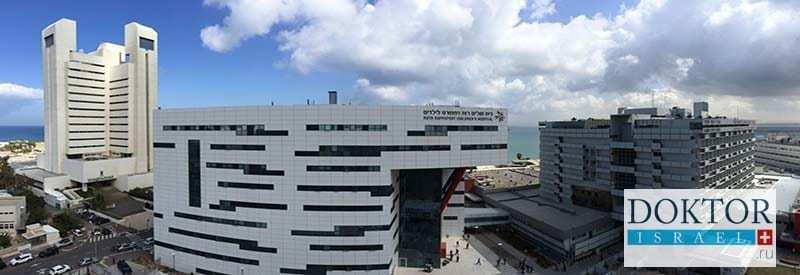 медицинский центр Рамбам Израиль