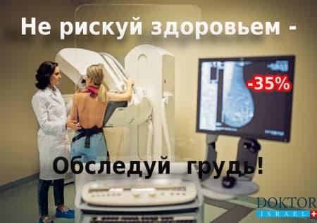 лечение рака матки отзывы