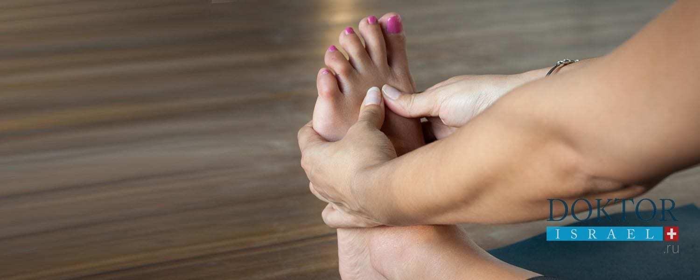 Московская клиника лечения суставов халюс вальгус гигрома голеностопного сустава диагностика