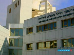 Детская клиника Сафра в Израиле при МЦ Шиба