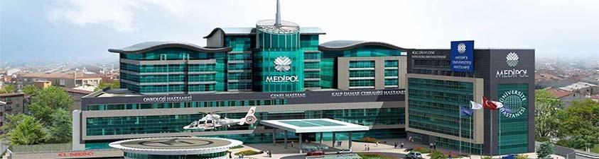 офтальмология в Турции Медипол