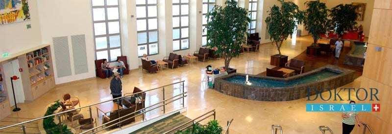 Главный холл медицинского центра Шиба