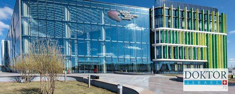 Медицина Израиля стала ближе: Хадасса открыла филиал в Сколково