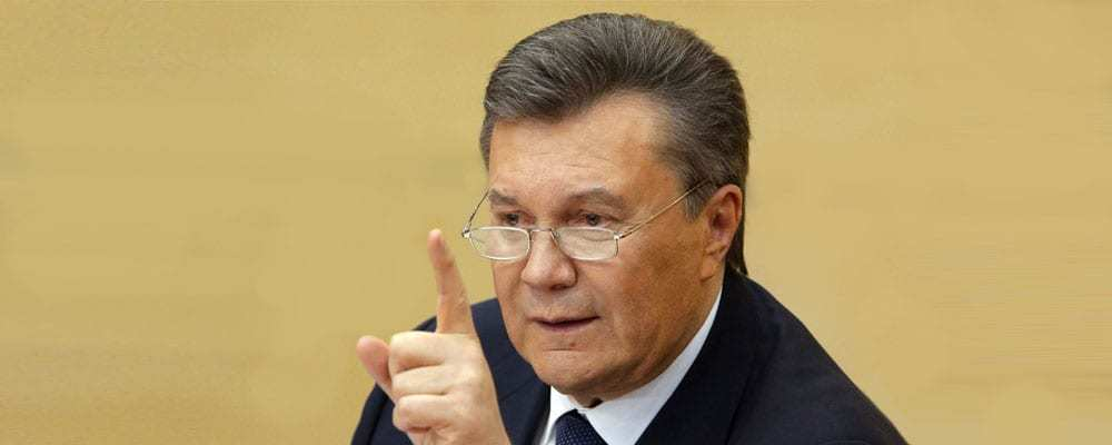Янукович тяжело травмирован
