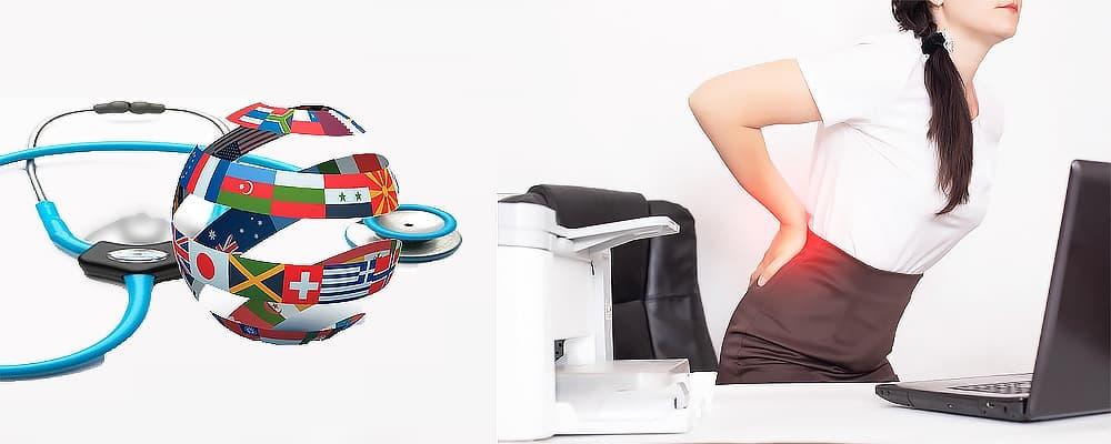 Лечение межпозвоночной грыжи за рубежом
