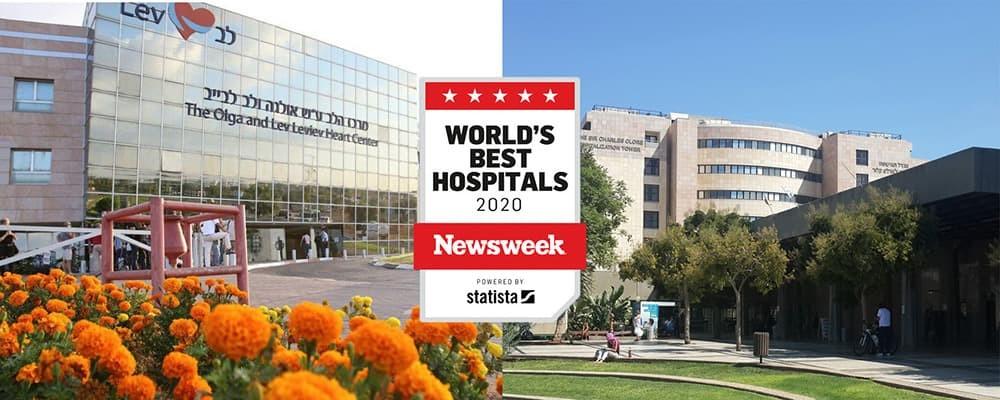 Шиба вошла в десятку лучших клиник мира
